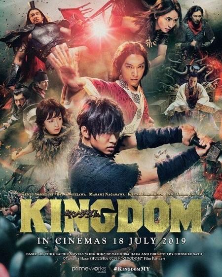 Kingdom Full Sezon Xvid