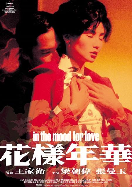 Aşk Zamanı (2000) Yabancı Film
