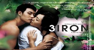 Boş Ev (2004) Yabancı Film