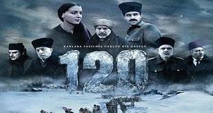 120 (2008) Yerli Film